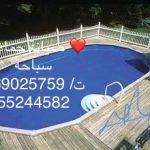 صيانة حمامات سباحة على اعلى مستوى 55244582 كافة الصيانات والتصليحات للمسابح